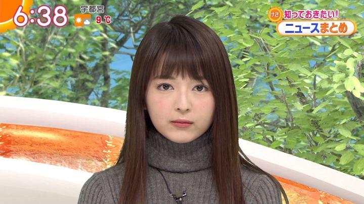 2018年12月10日福田成美の画像22枚目