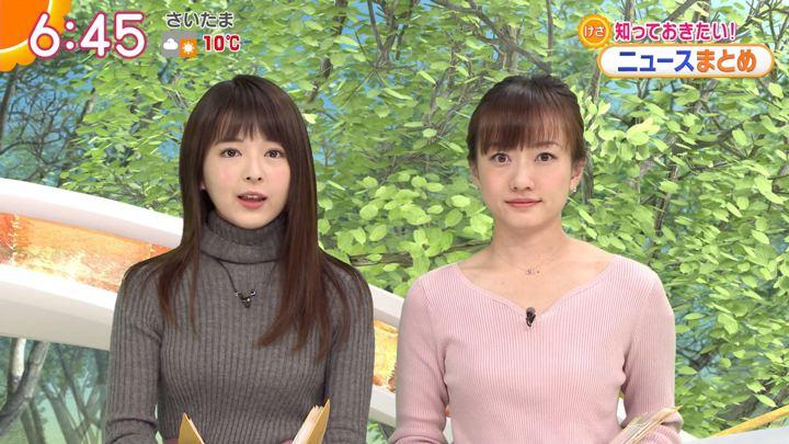2018年12月10日福田成美の画像24枚目