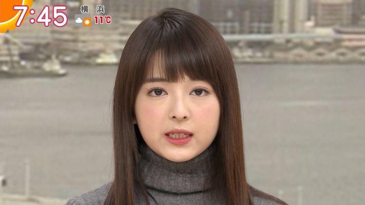 2018年12月10日福田成美の画像25枚目