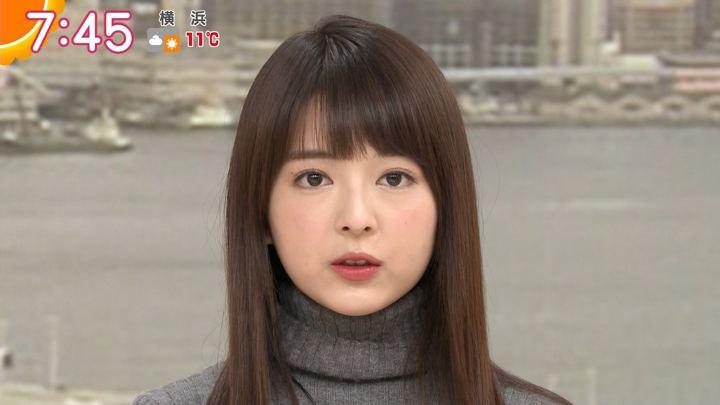 福田成美 グッド!モーニング (2018年12月10日放送 30枚)