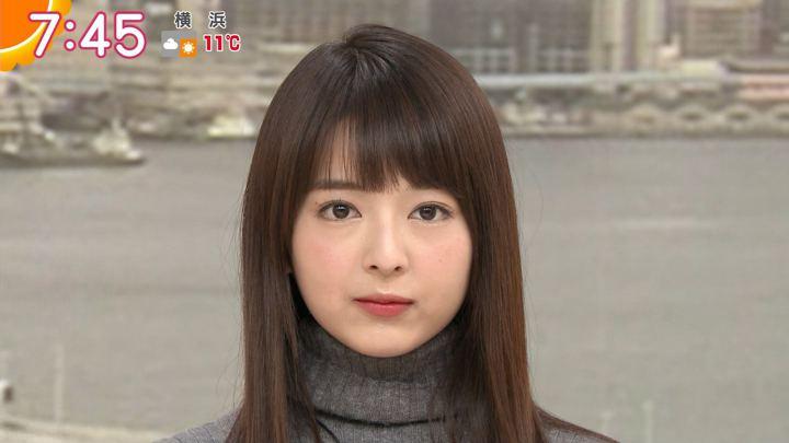 2018年12月10日福田成美の画像28枚目
