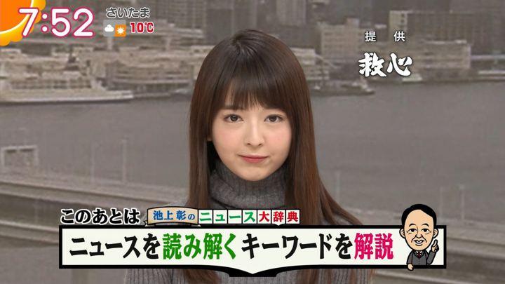 2018年12月10日福田成美の画像29枚目