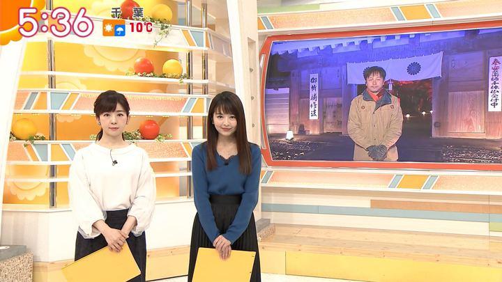 2018年12月11日福田成美の画像08枚目