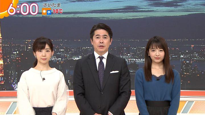 2018年12月11日福田成美の画像11枚目