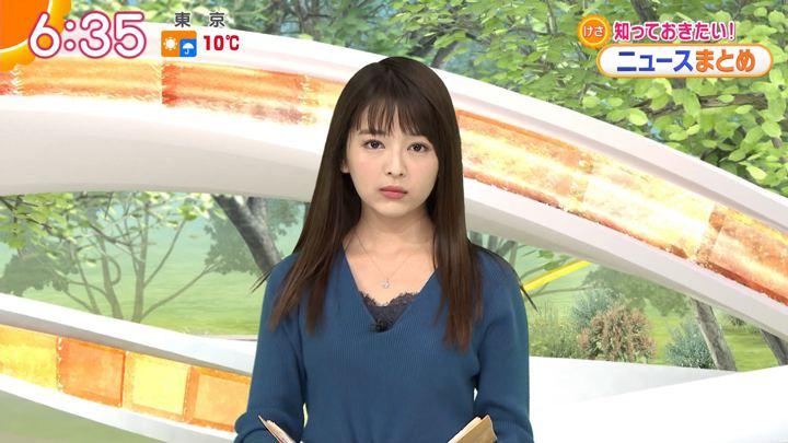 2018年12月11日福田成美の画像12枚目