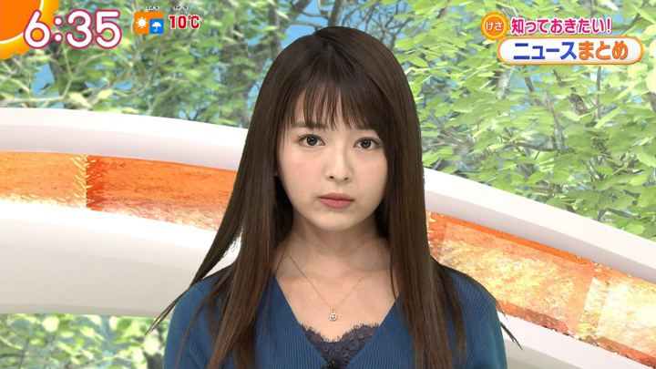2018年12月11日福田成美の画像14枚目