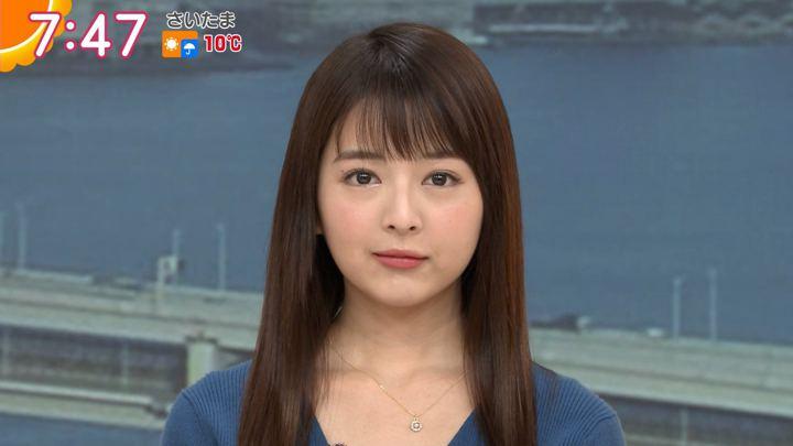 2018年12月11日福田成美の画像17枚目