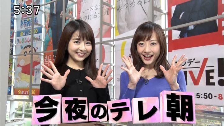 2018年12月11日福田成美の画像23枚目