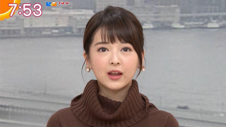 福田成美 グッド!モーニング (2018年12月12日放送 21枚)