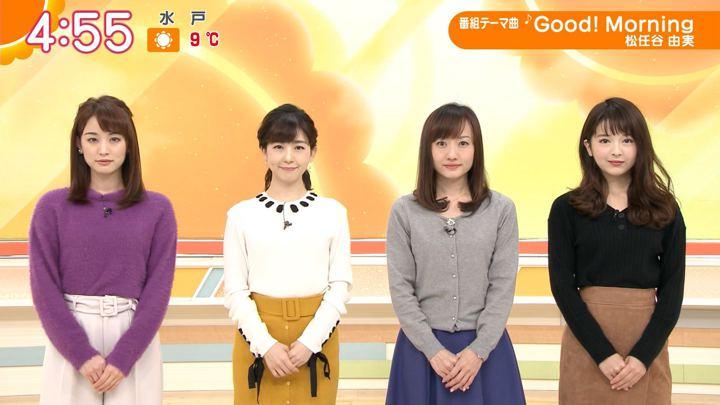 2018年12月14日福田成美の画像01枚目