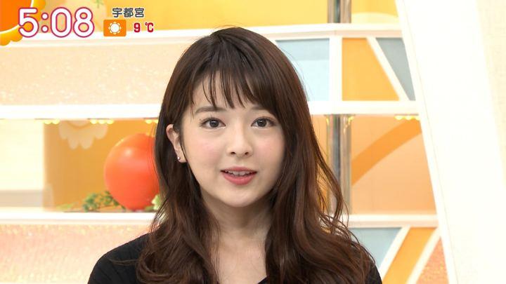 2018年12月14日福田成美の画像02枚目