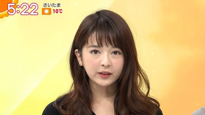 福田成美 グッド!モーニング (2018年12月14日放送 23枚)