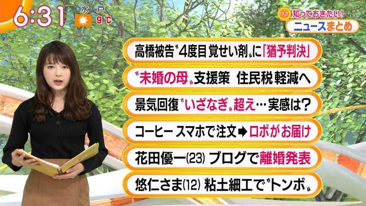 2018年12月14日福田成美の画像14枚目
