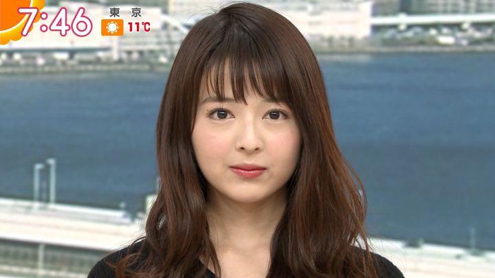 2018年12月14日福田成美の画像21枚目