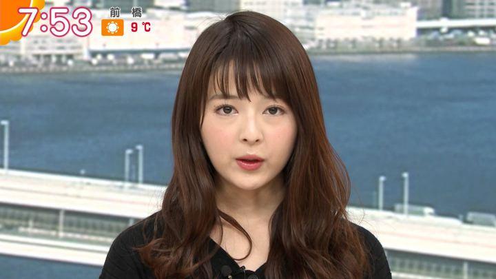 2018年12月14日福田成美の画像22枚目