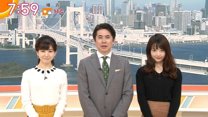 2018年12月14日福田成美の画像23枚目