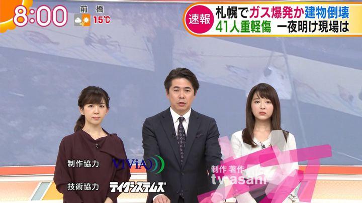 2018年12月17日福田成美の画像18枚目
