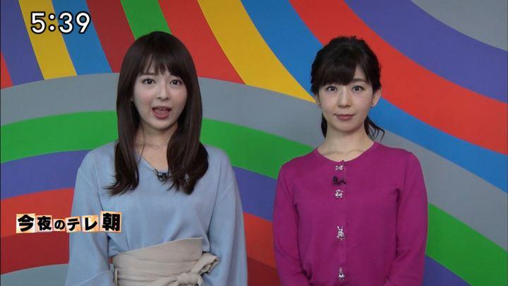 2018年12月17日福田成美の画像21枚目
