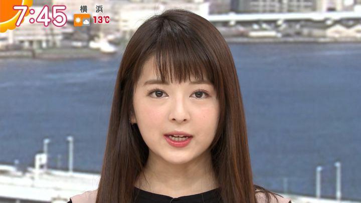福田成美 グッド!モーニング (2018年12月18日放送 20枚)