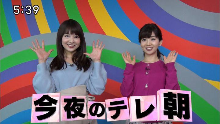 2018年12月18日福田成美の画像22枚目