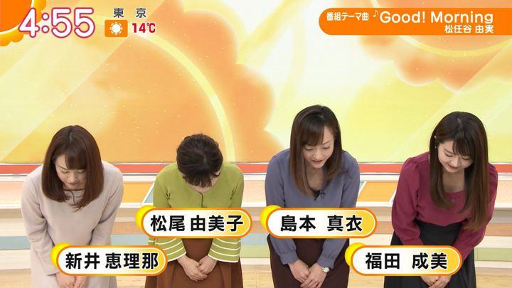 2018年12月19日福田成美の画像02枚目