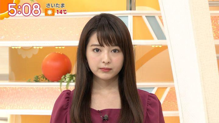 2018年12月19日福田成美の画像04枚目