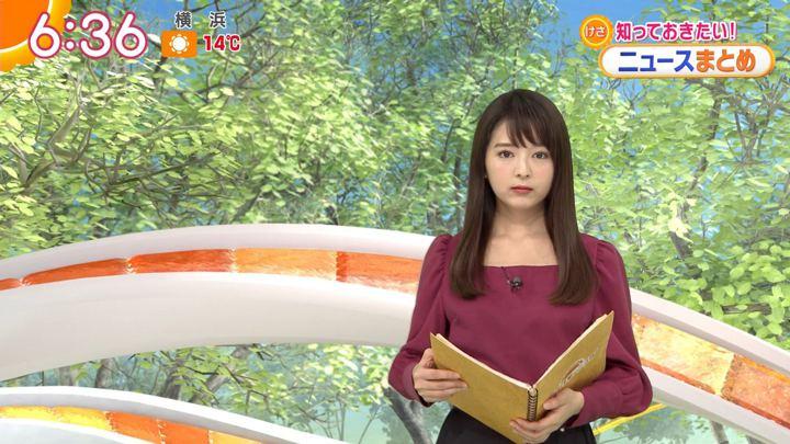 2018年12月19日福田成美の画像13枚目