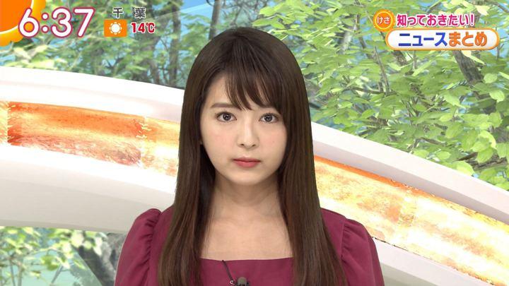 2018年12月19日福田成美の画像14枚目