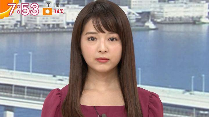 2018年12月19日福田成美の画像18枚目