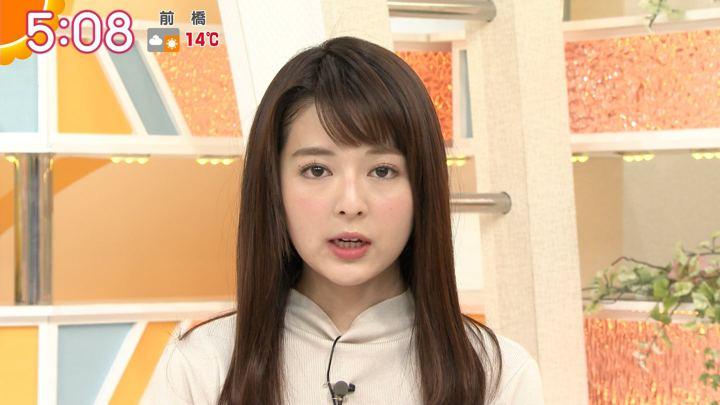 2018年12月20日福田成美の画像02枚目