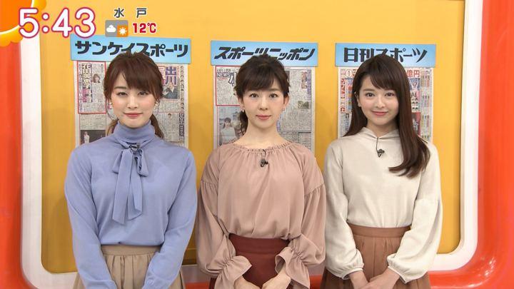 2018年12月20日福田成美の画像08枚目