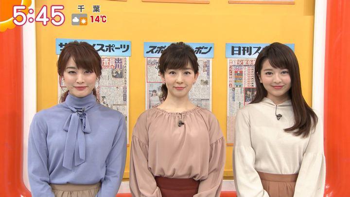 2018年12月20日福田成美の画像09枚目