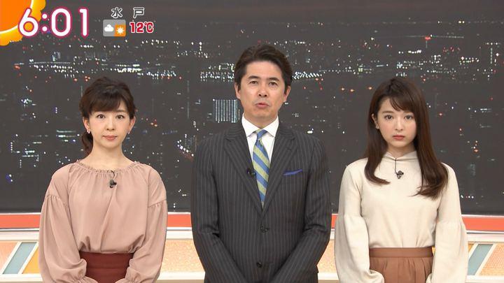 2018年12月20日福田成美の画像11枚目