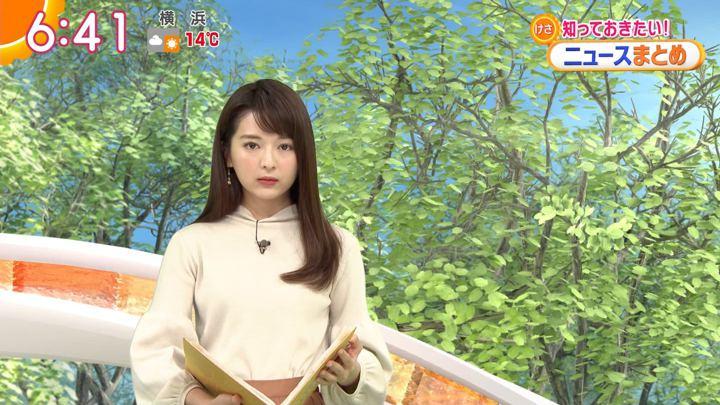 2018年12月20日福田成美の画像13枚目