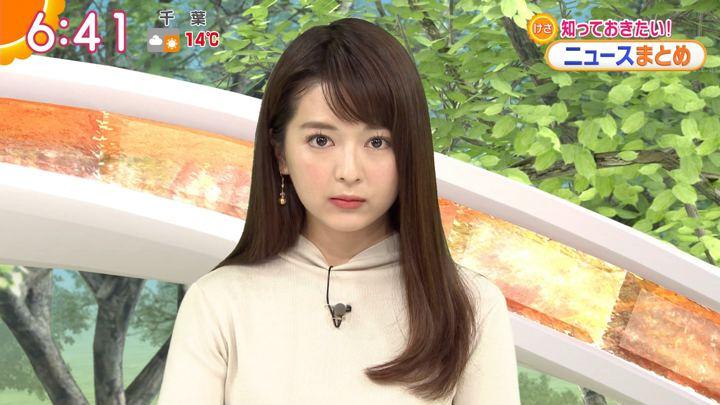 2018年12月20日福田成美の画像14枚目