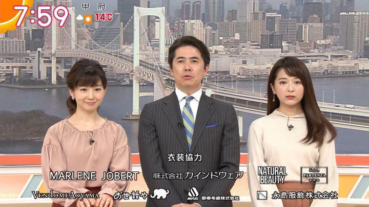 2018年12月20日福田成美の画像19枚目