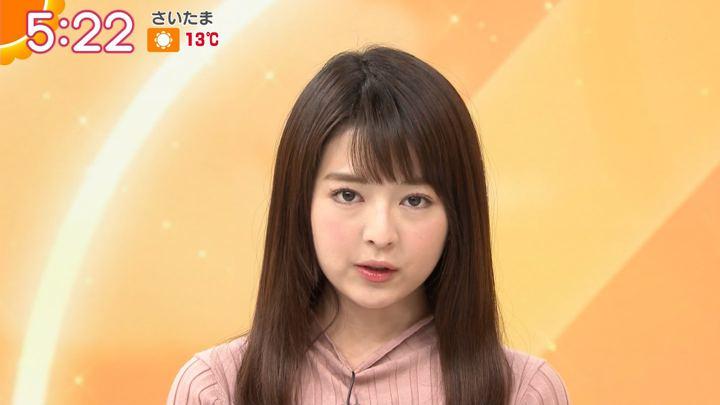 2018年12月21日福田成美の画像07枚目