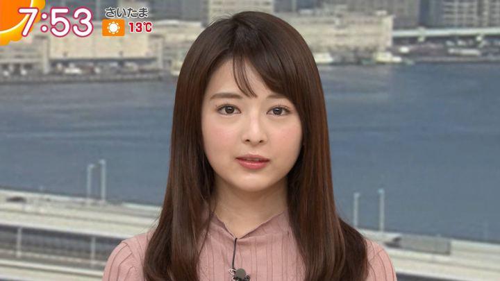 2018年12月21日福田成美の画像27枚目