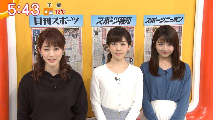 2018年12月24日福田成美の画像09枚目