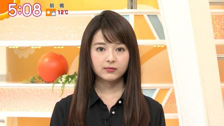 2018年12月27日福田成美の画像02枚目