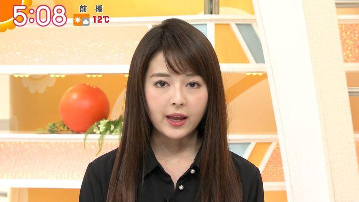 2018年12月27日福田成美の画像03枚目