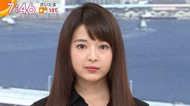 2018年12月27日福田成美の画像16枚目
