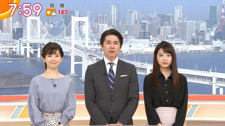 2018年12月27日福田成美の画像18枚目
