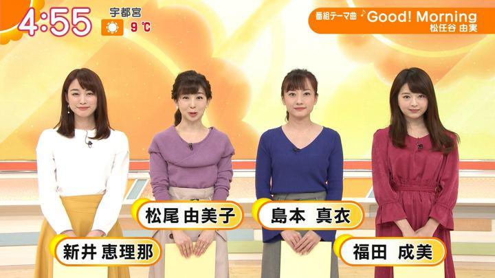 2019年01月04日福田成美の画像01枚目