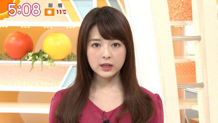 2019年01月04日福田成美の画像04枚目