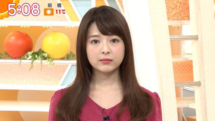 2019年01月04日福田成美の画像05枚目
