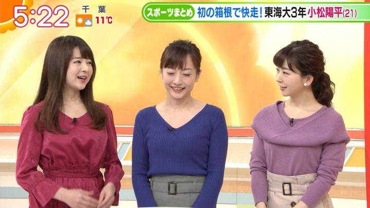 2019年01月04日福田成美の画像06枚目