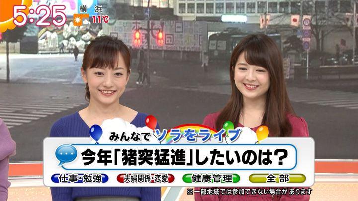 2019年01月04日福田成美の画像08枚目