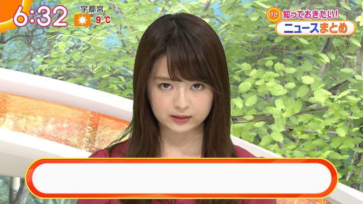 2019年01月04日福田成美の画像14枚目