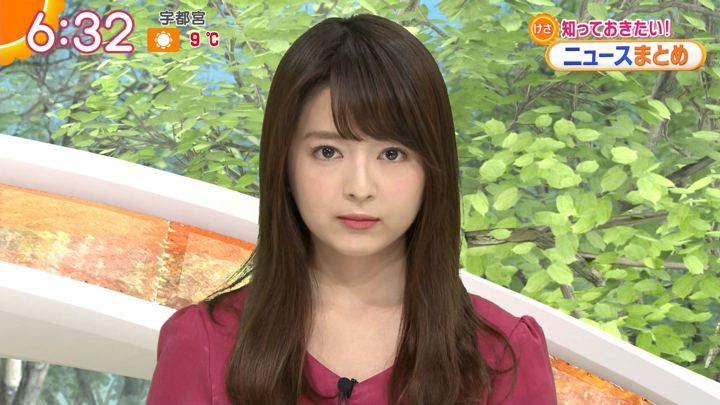 2019年01月04日福田成美の画像15枚目